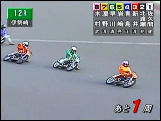 伊勢崎 オート レース ライブ